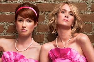 Believe it or not, some women have no desire to be a bridesmaid.