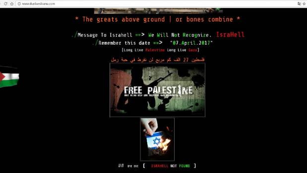 War-related images, with one containing the words 'Free Palestine' were on the homepage on Saturday.