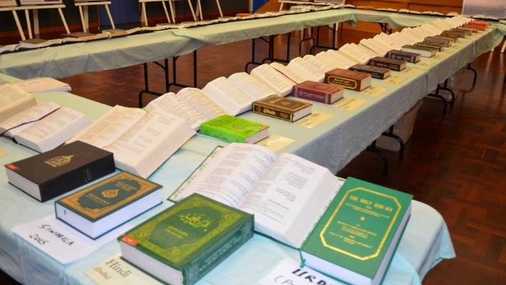 The exhibition will feature translations of the Quran in more than 70 languages.