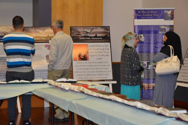 As part of a concerted effort to get more Kiwis to understand and engage with Islam and Muslims, Ahmadiyya Muslim Jama'at NZ bringing a Qu'ran Exhibition to Wellington.