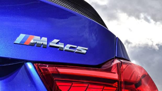 BMW M4 CS.
