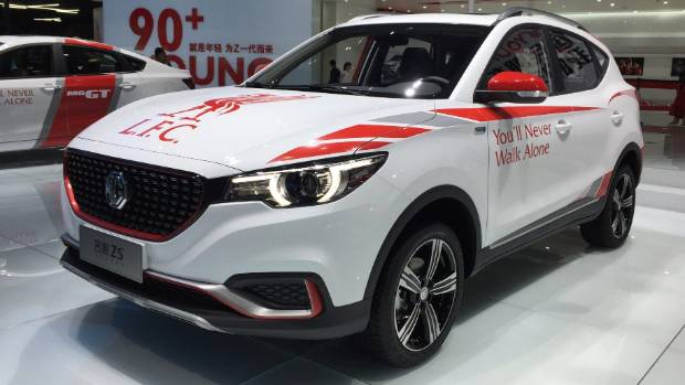 Walk on....a You'll Never Walk Alone special-edition SUV from now Chinese-owned Brit brand MG.