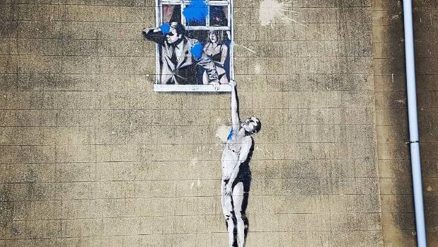 The Well Hung Lover by Banksy.
