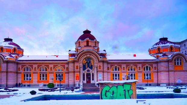 This photo was taken in Sofia, Bulgaria and is of the Old Bath House. The building was completed in 1913 and is now  The ...