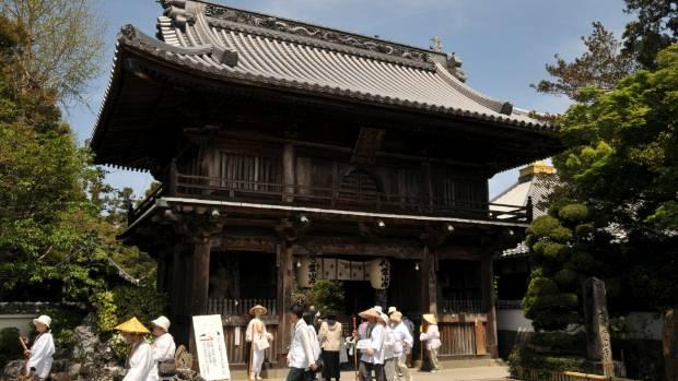 Henro, or pilgrims on Japan's Shikoku Island.