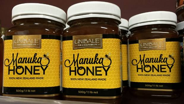 Manuka honey products at a supermarket in Beijing.