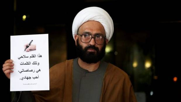 Lindt cafe gunman Man Haron Monis, pictured in 2010 - four years before the siege, was praised by the Islamic State ...