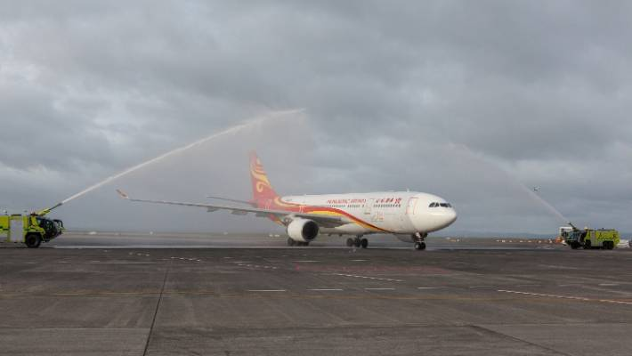 Hong Kong Airlines' inaugural flight to Auckland was in November 2016.