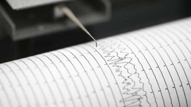 Early Morning 4.4-Magnitude Earthquake Jolts California Bay Area Awake