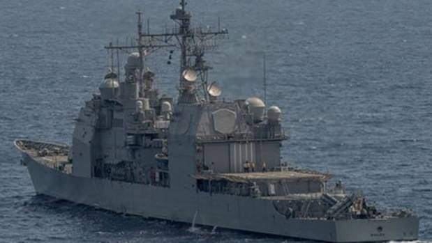 While the sea search was underway the crew of the USS Shiloh thought to also search the ship.
