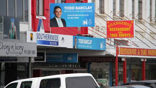 Clutha-Southland MP Todd Barclay's Gore electorate office.