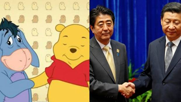 You can't deny it, there is striking resemeblance between Eeyore and Winnie the Pooh, and Japan's Prime Minister Shinzo ...