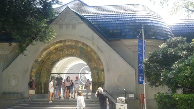 The Hungary pavilion.