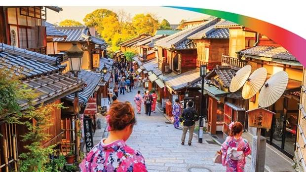 This is an edited extract from the first edition of Lonely Planet's Pocket Kyoto & Osaka guidebook, researched and ...