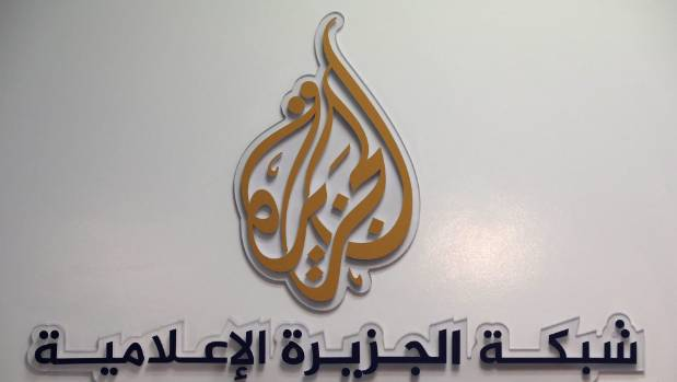 Israel seeks to kick out Al Jazeera