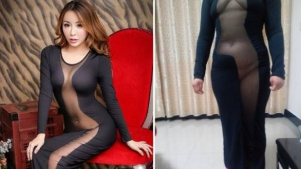 What an outfit looks like online on a model may look somewhat different to what arrived at your door.