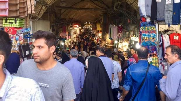 The entrance to Iran's Grand Bazaar.