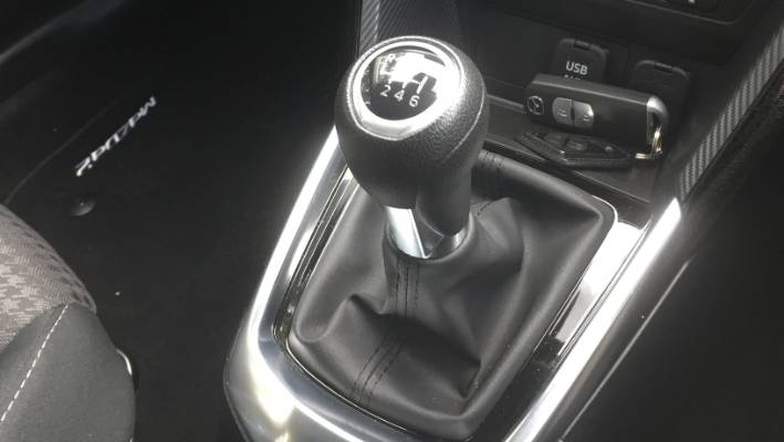 For The Uninitiated This Is A Manual Transmission You Have To Use It