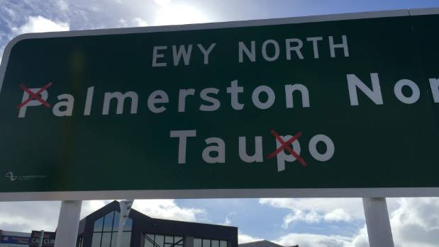 This way to almerston North.