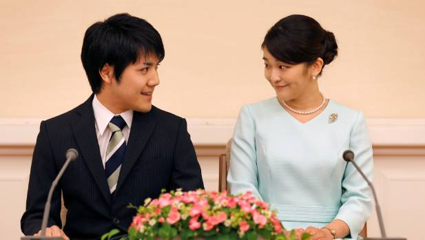 Japanese Princess gives us royal status to marry