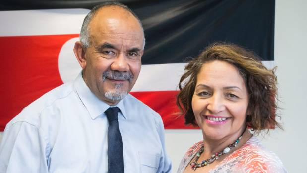 Maori Party co-leaders Te Ururoa Flavell and Marama Fox have lost their seats in Parliament.