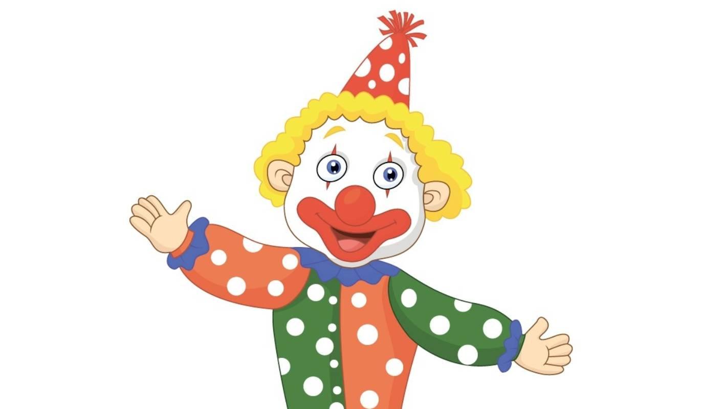 Клоун на открытке