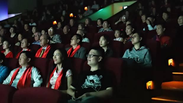 A screening at the Paramount.