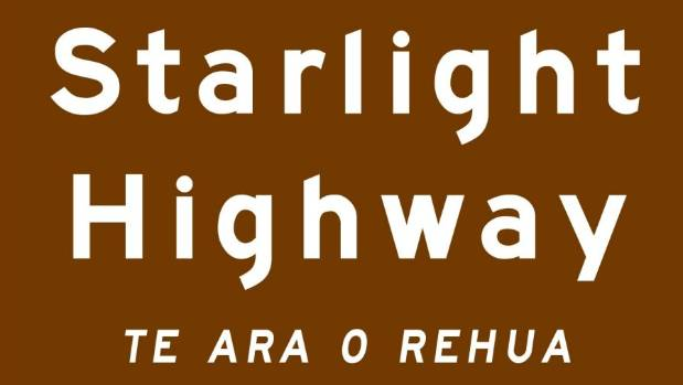 The design for signage for the Mackenzie District's new Starlight Highway, which it is hoped will be in place by next week.