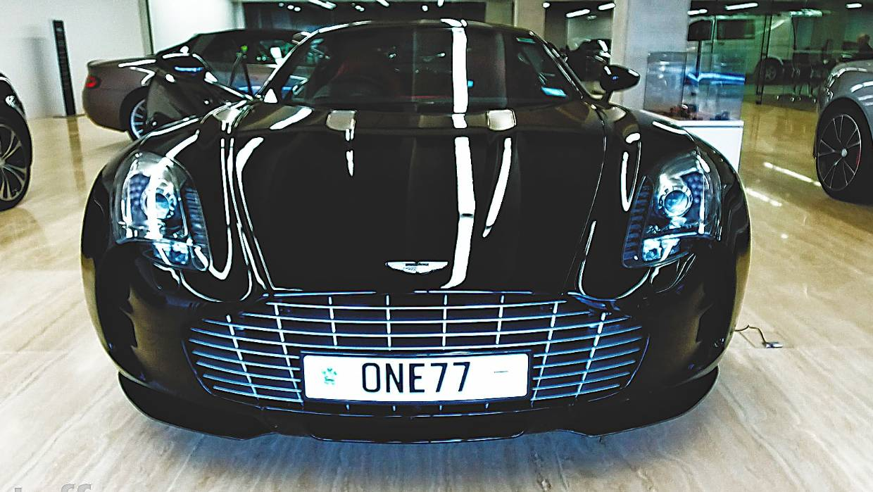 Aston Martin One 77 Believed To Be The Most Expensive Car For Sale