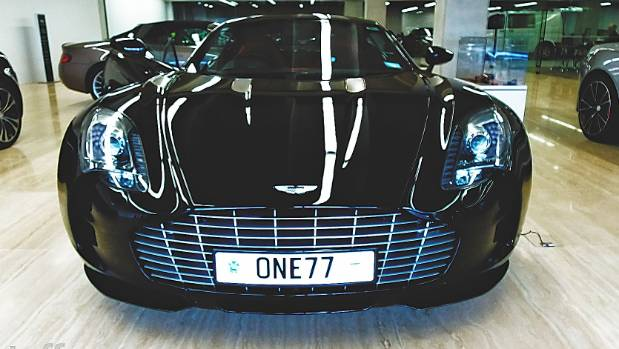 Aston Martin One Believed To Be The Most Expensive Car For Sale - Aston martin one