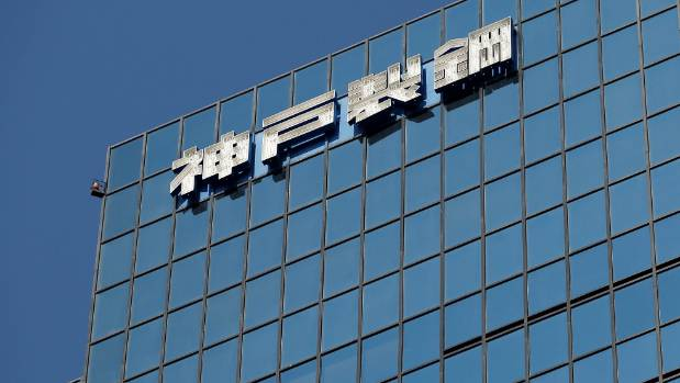 Kobe Steel says standards certification firm has started inspection of a plant