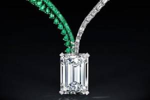 The flawless 163-carat clear diamond, the centrepiece of an asymmetric gem-studded necklace, was the largest of its kind ...
