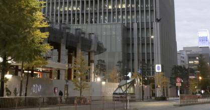 Mitsubishi Materials' headquarters in Tokyo, Japan. Its stock has fallen as much 11 per cent after it said three units ...
