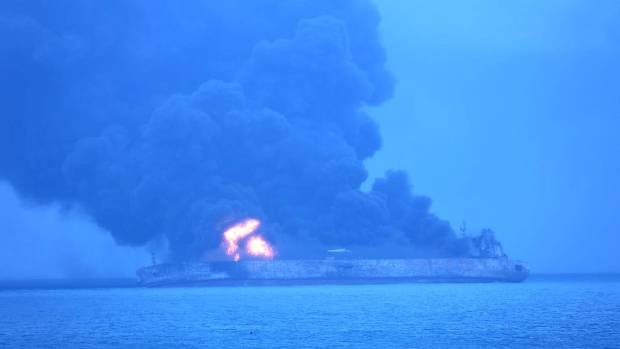 In this photo provided by Korea Coast Guard, the Panama-registered tanker