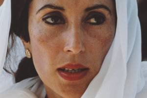 Former prime minister of Pakistan Benazir Bhutto was born on June 21, 1953.