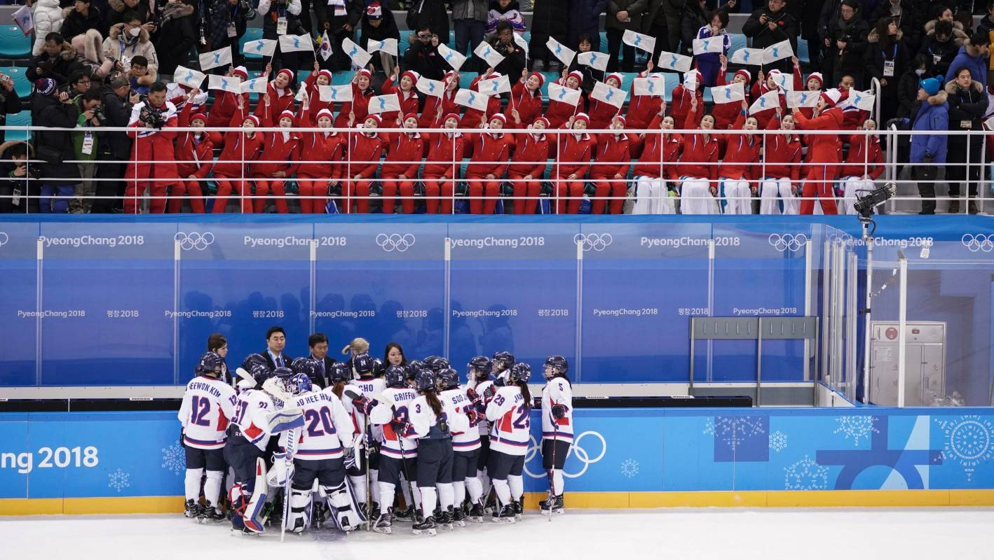 south koreas hockey team - 1200×675