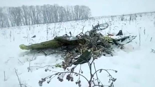 Ukraine's aircraft manufacturer to join Russia's plane crash probe
