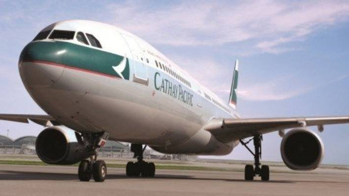 Cathay Pacific makes second first class ticket blunder in two weeks