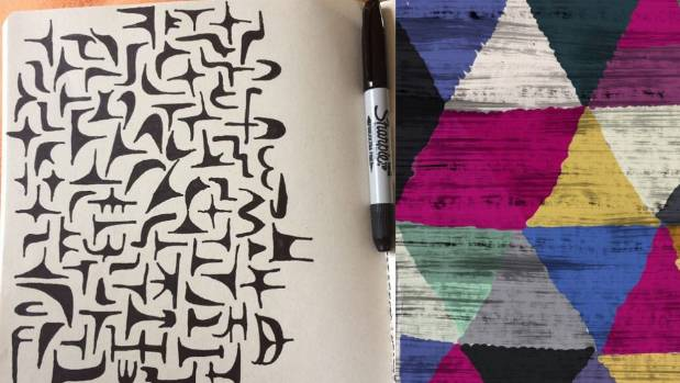 Left, the beginning stages of a new pattern emerges in vivid in Baudry's sketchbook. Right, a berber-inspired pattern in ...