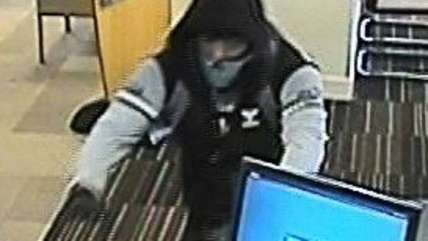 Newton police, Federal Bureau of Investigation looking for bank robbery suspect