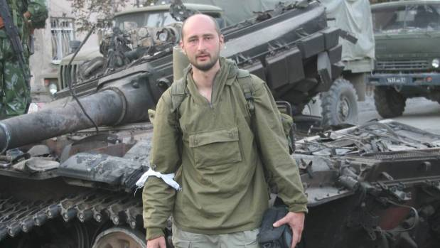 Arkady Babchenko left Russia in 2017 saying he was receiving threats and concerned he might be jailed