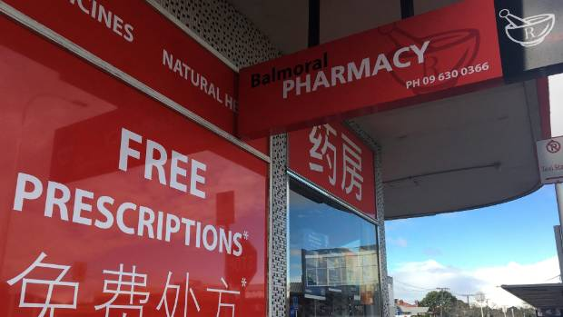 Down the road from Chemist Warehouse in St Lukes, Balmoral Pharmacy offers free prescriptions to customers.