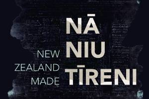 Stuff's special project Nā Niu Tīreni connects New Zealand's troubling history with the efforts to redress the wrongs today.