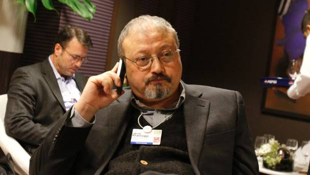 Saudi-Turkish team inspects consulate where Khashoggi vanished