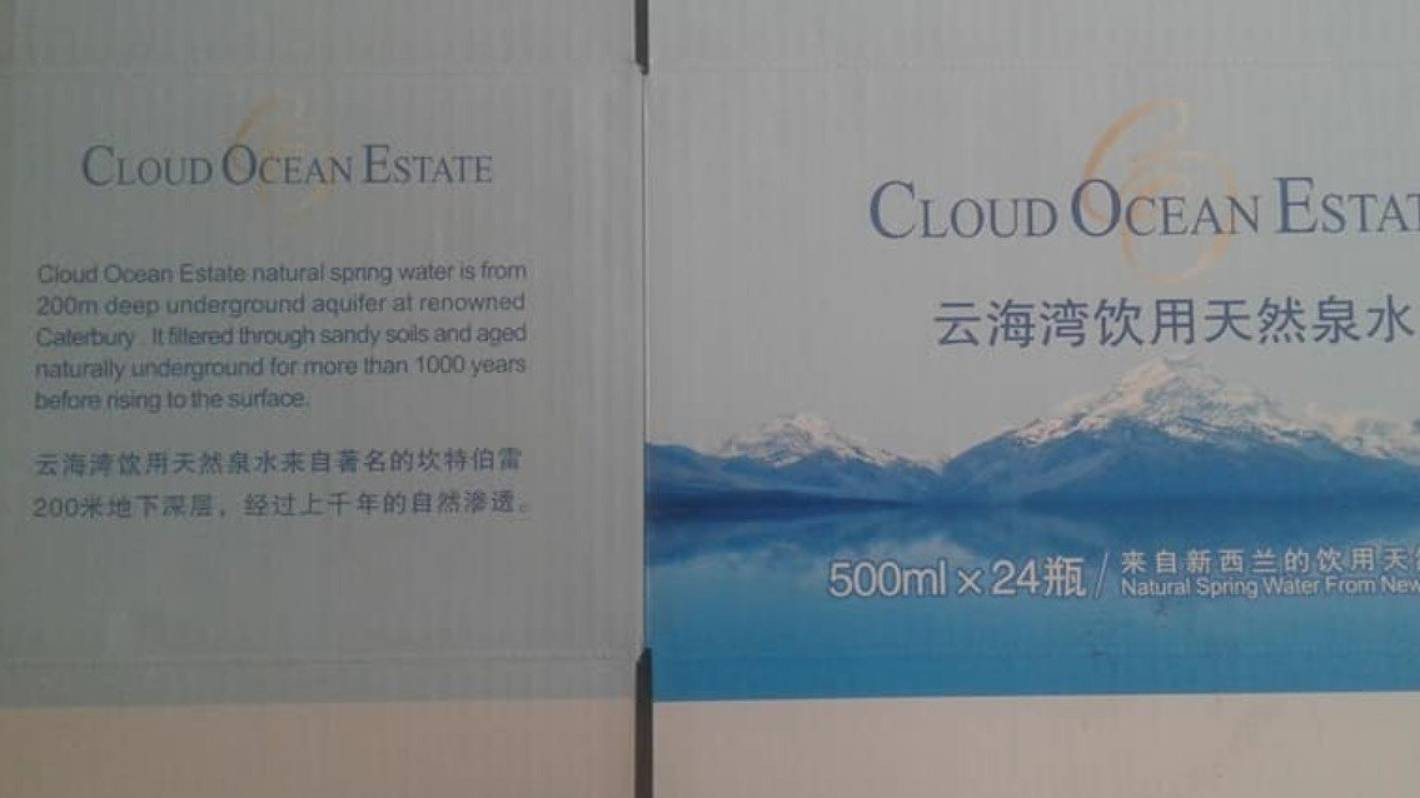 Image result for cloud ocean water limited