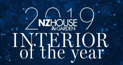 Entries for the 2019 Interior of the Year are now open.