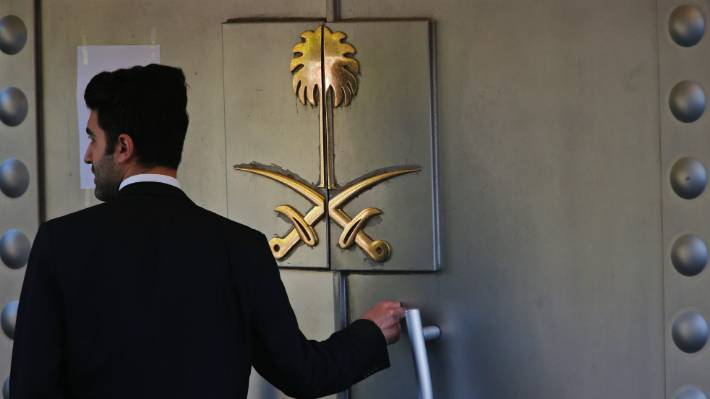 Turkish officials have concluded a team of 15 Saudi agents was involved in the killing of Jamal Khashoggi at the Saudi Arabia Consulate in Istanbul
