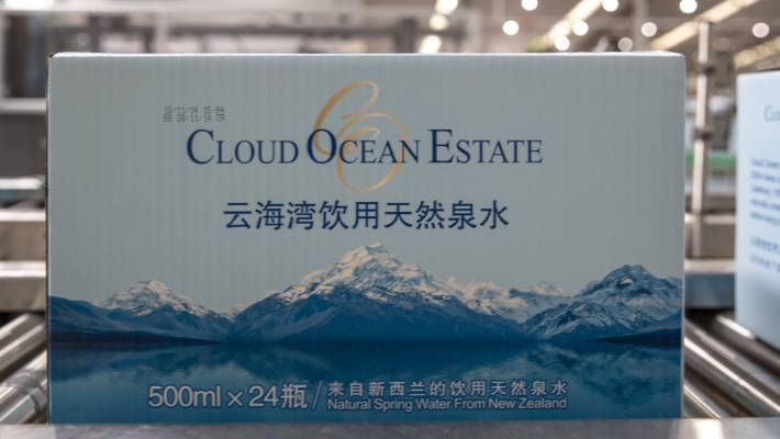 Image result for ocean cloud water