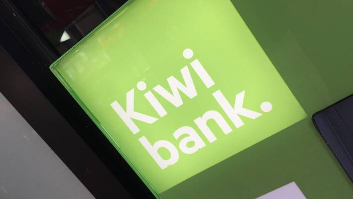 A union representative says 205 employees may lose their jobs before Christmas because Kiwibank and NZ Post are segregated.
