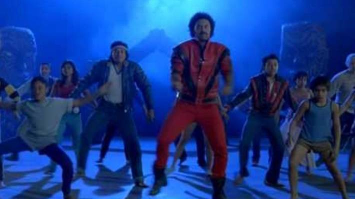 Thriller with a uniquely Kiwi twist, from Taika Waititi's movie Boy.